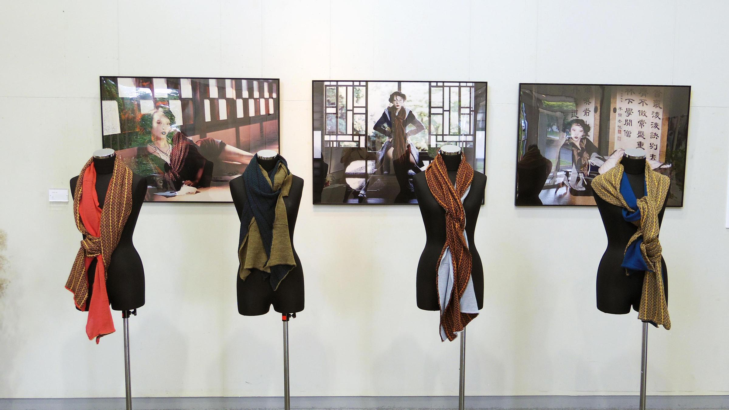 「長澤響子 ─ ニット&テキスタイルデザイナー」展